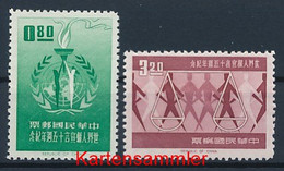 TAIWAN Mi. Nr. 502-503 15. Jahrestag Der Allgemeinen Erklärung Der Menschenrechte- Ungebraucht - Neufs