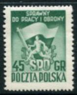 POLAND 1951 National Spartakiad Perf. 10¾:14½ MNH / **.  Michel 705A - Ongebruikt