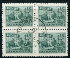 POLAND 1950 Reconstruction Of Warsaw Block Of 4 Used.  Michel 679 - Used Stamps