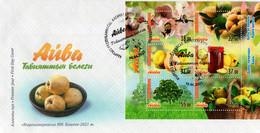 Kyrgyzstan 2021 FDC Fruits Fruit Apple Quince Coing - Frutta