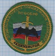 RUSSIA / Patch Abzeichen Parche Ecusson / Tadjikistan. Border Guard. Special Intelligence. Bat. - Escudos En Tela