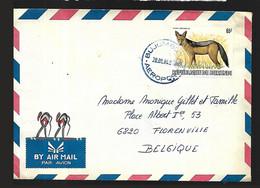 République Du Burundi Lettre Du 20 08 1981  Pour Florenville  En Belgique - 1980-89: Ongebruikt