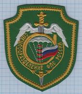 RUSSIA / Patch Abzeichen Parche Ecusson / Border Troops. Special Force . - Escudos En Tela