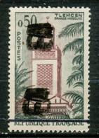 ALGERIE - 1962 - Nr 357 - EA - Neuf - Algeria (1962-...)
