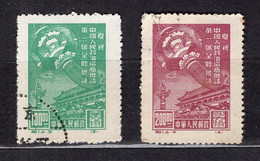 China PR 1949 Mi# 3-4 Political Conference -used (y14) - Used Stamps