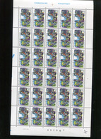 Belgie 1992 2471 TOURISME RONSE FULL SHEET MNH Plaatnummer 6 - Volledige Vellen