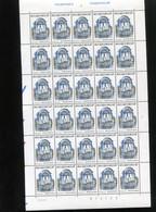 Belgie 1992 2468 TOURISME BRUSSEL MANNEKEN PIS FULL SHEET MNH Plaatnummer 5 - Volledige Vellen