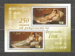 250 Years Since The Birth Of Goya - ART - ARTE  - MNH Block BULGARIA - F 1725 - Desnudos