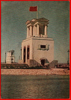 24552 Volga Don Canal Lenin 1953 Tower Gateway 10 USSR Flag Soviet Card Clean - Rusland