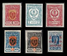 Russie D'Asie - TCHITA   - YT 7 - 9 - 10 - 11 - 12 - 14  - 18 - Siberië En Het Verre Oosten