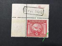 1920.MNH.N°:180**.DÉPÔT 1920 ( Mauvaise Perforation) - Oddities