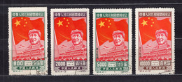 China PR / NorthEast China1950 Mi# 31, 33, 172, 179 Mao Zedong The 1st Anniversary Of People's Republic -used (y15) - Used Stamps