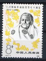 CHINA CHINE 1980 N° 2317. MNH. VG/TB. International Women's Day (Journée Internationale Des Femmes) - Unused Stamps