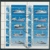Russie/Russia 1967 - Série Chalutiers  Y&T 3203/3207 X 2 (O) - Michel 3326/3330 X 2 (O) TB. - Bateaux