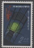 Republic Of China - #1332 - MNH - Neufs