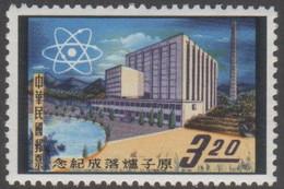 Republic Of China - #1333 - MNH - Neufs