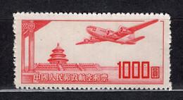 China PR 1951 Mi# 95 Air Mail (y11) - Unused Stamps