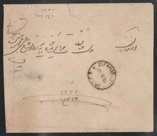 Iran, Used Cover From Bushihr To Isfahan, Opened From Both Sides (Right & Left), As Per Scan. - Iran