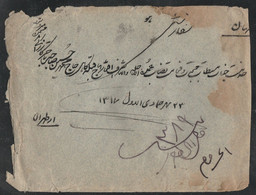 Iran, Used Registered Cover From Tehran To Isfahan, Opened From Both Sides (Right & Left), As Per Scan. - Iran
