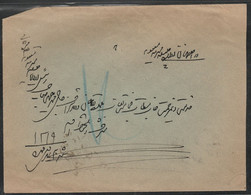 Iran, Used Cover From Tehran To Isfahan, As Per Scan. - Iran