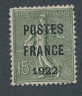 EC-508: FRANCE: Lot Avec Préo N°37 NSG  2ème Choix - 1893-1947