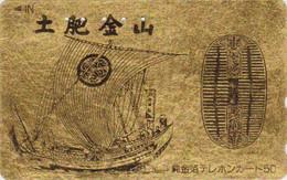Télécarte DOREE JAPON / 110-007 - Bateau Voilier & Pièce De Monnaie - SAILING SHIP & COIN JAPAN GOLD Phonecard - 1012 - Francobolli & Monete