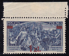 Polska, Poland, 1933, Sobieski, Vienna Liberation, Overprinted, Mi. 293, MNH, For Perforation See Picture - Nuovi