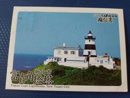 Taiwan, Taipei 2014 - Lighthouse Of Fug Uei Cape/ Circulated - Faros