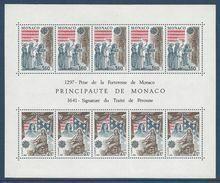 ⭐ Monaco - Bloc YT N° 22 - Neuf Sans Charnière - 1982 ⭐ - Blocks & Sheetlets