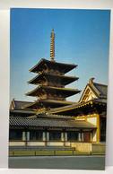 View Of Shitennoji Temple, Osaka, Japan Postcard - Osaka