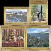 Russia, 2021, Mi. 3008-11, Contemporary Art Of Russia, MNH - Unused Stamps