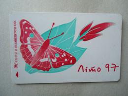 UKRAINE    USED  CARDS COMICS GREETING BUTTERFLIES - Farfalle