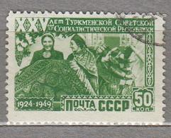 RUSSIA USSR 1950 Turkmenistan Used(o) Mi 1440 #29822 - Turkmenistan