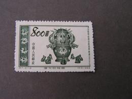China  1953 $800 Michel  225 SC 200 SG 1603 - Ongebruikt