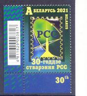 2021. Belarus, Space, 30y Of RCC, 1v, Mint/** - Belarus