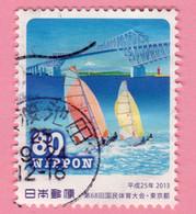 2013  GIAPPONE Sport Vela Ponti - Tokyo Gate Bridge (Koto-ku)  - 80 Y Usato - Usati