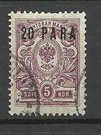 RUSSLAND RUSSIA 1912 Levant Levante Michel 56 O - Levant