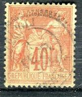 """FRANCE ( POSTE TYPE SAGE) : Y&T N° 94  BELLE  OBLITERATION  POUR CE """" TYPE  SAGE  """" A  ETUDIER .LOS - Non Classés"""
