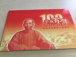 TAIWAN NLP (P1998 ? ) 100 YUAN 2011 SUN YAT-SEN COMMEMORATIVE + COIN & THICK FOLDER UNC. - Taiwan