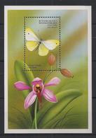 Madagascar - 1998 - Bloc Feuillet BF N°Yv. 119 - Papillons / Butterflies - Neuf Luxe ** / MNH / Postfrisch - Schmetterlinge