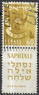 ISRAEL 1955 Twelve Tribes Of Israel - 60pr. Naphtali (gazelle) FU - Used Stamps (with Tabs)