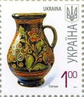 UKRAINE/UKRAINA 2008 MI.850** TYP IV -2008-II,Yvert 775, Definitve Set, Art. Folkore. Floral Pitcher - MNH - Ukraine
