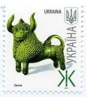 UKRAINA 2008 MI.852** TYP III,Yvert 777, Definitve Set, Art. Folkore. MNH - Ukraine