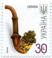 UKRAINE/UKRAINA 2008 MI.941**,Yvert 865, Definitve Set, Art. Folkore. Pipe - MNH - Ukraine