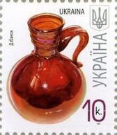 UKRAINE/UKRAINA 2008 MI.849** TYP VI 2008-IV,Yvert 774, Definitve Set, Art. Folkore. Glass Pitcher - MNH - Ukraine