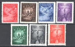 Vaticano 1947 Aerea Sass.A 9/15 **/MNH VF/F - Posta Aerea