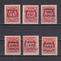 GREECE 1923, Sc# 299-306, Part Set, MH/Used - Neufs