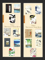Marque Page.   Hazan éditions.   Collection Chefs D'oeuvres De L'estampe Japonaise.     Bookmark. - Bookmarks