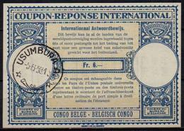 BURUNDI BELGISCH CONGO BELGE Type XV / Lo15AFr. 6Int.Antwortschein Reply Coupon Reponse IAS IRC O USUMBURA 5.6.58 - Altri