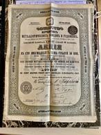 Sté Des Usines Métalliques Et Mines De Kertch ----------Action  De  187,50 Roubles - Russia